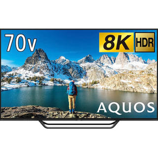 アクオス(AQUOS)のシャープ 70V型 液晶 テレビ AQUOS LC-70X500 8K(テレビ)