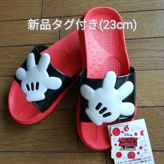 ディズニー(Disney)の【即購入OK(^-^】ミッキーマウス シャワーサンダル 新品タグ付き 23cm3(サンダル)