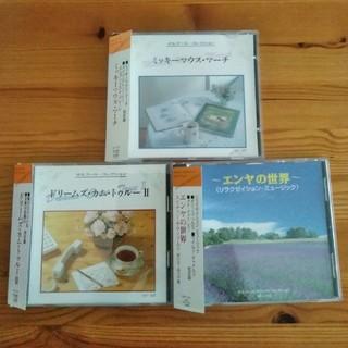 オルゴールコレクション CD(ヒーリング/ニューエイジ)