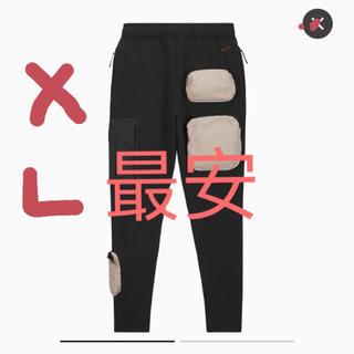 ナイキ(NIKE)のXL nike travis scott utility seeatpants(その他)