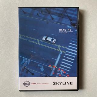 ニッサン(日産)のスカイラインV35型 スペシャルムービー&フォトギャラリー DVD(カタログ/マニュアル)