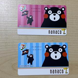 くまモン ナナコカード セブンイレブン 熊本 限定 2枚1組