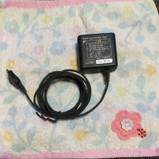 エヌティティドコモ(NTTdocomo)のNTTドコモ FOMA ACアダプタ 充電器 F03(バッテリー/充電器)