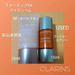 クラランス(CLARINS)のクラランス ハリツヤアップセット(美容液)