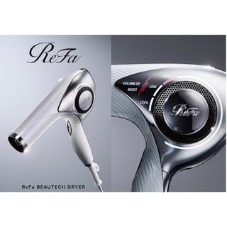 ReFa - refa(リファ) ビューティックドライヤー 箱・付属品付き