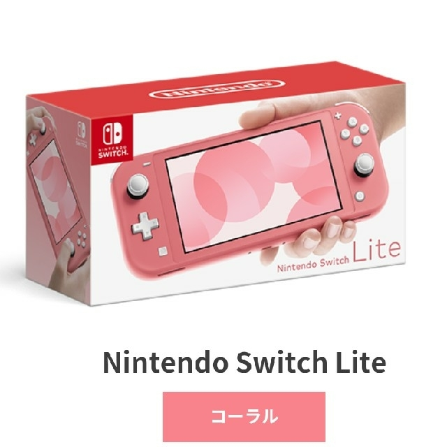Nintendo Switch(ニンテンドースイッチ)のNintendo Switch コーラルピンク エンタメ/ホビーのゲームソフト/ゲーム機本体(携帯用ゲーム機本体)の商品写真