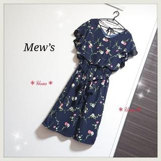 Mew's - 【未着用品】Mew's*フラワープリントワンピース