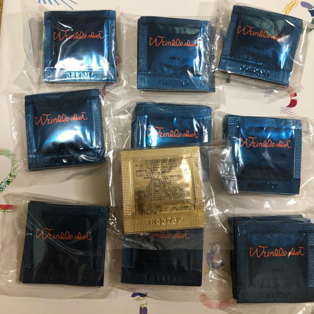 POLA(ポーラ)のPOLA  リンクルショット メディカルセラム 100包 コスメ/美容のスキンケア/基礎化粧品(美容液)の商品写真