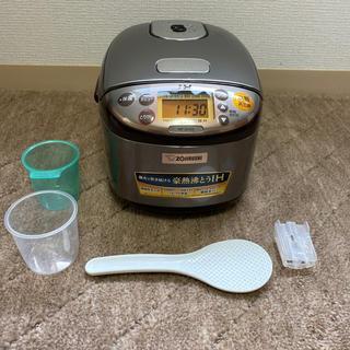 象印 - 象印 炊飯器 NP-GH05