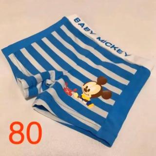 ベビーミッキー☆水着☆80(水着)