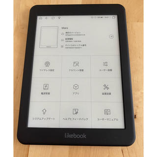"""Likebook Mars e-Reader 7.8"""" (タブレット)"""