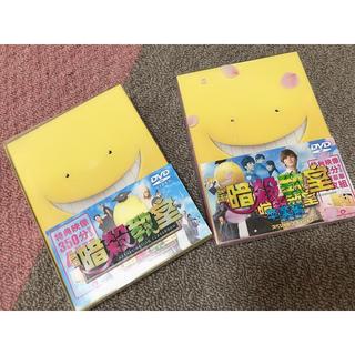 ジャニーズ(Johnny's)の映画 暗殺教室 DVD(日本映画)