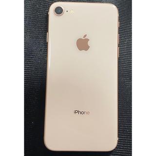 iPhone - iPhone8 SIMフリー 64GB 本体