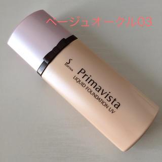 Primavista - プリマヴィスタ くずれにくい化粧のり実感 リキッドファンデーションUV BO03