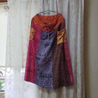 マライカ(MALAIKA)のMARAIKA スェット生地スカート(ロングスカート)