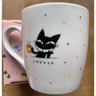 ヤマト運輸非売品マグカップ(マグカップ)