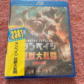 ランペイジ 巨獣大乱闘 Blu-ray 新品未使用(外国映画)