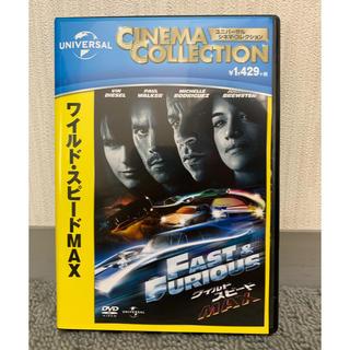 ユニバーサルエンターテインメント(UNIVERSAL ENTERTAINMENT)のワイルド・スピードMAX('09米)  DVD(外国映画)