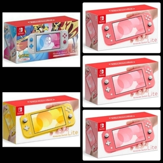 Nintendo Switch - 【新品未開封】任天堂 スイッチライト 本体 switchLite 5台セット