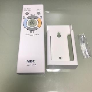 エヌイーシー(NEC)のNEC REO207 シーリングライト 照明リモコン(天井照明)