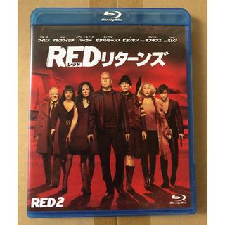 RED リターンズ Blu-ray ブルース・ウィリス(外国映画)