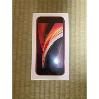 iPhone - iPhone SE2 64gb SIMフリー 明日到着可