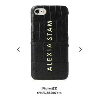 ALEXIA STAM - 即購入可能♡alexiastam Logo iPhone Case Black