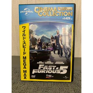 ユニバーサルエンターテインメント(UNIVERSAL ENTERTAINMENT)のワイルド・スピード MEGA MAX DVD(外国映画)