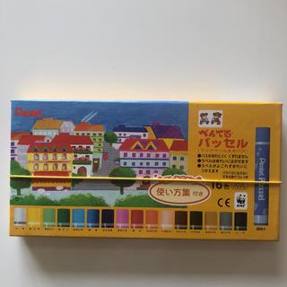 ペンテル(ぺんてる)のぺんてる パッセル 16色 新品未使用(クレヨン/パステル)