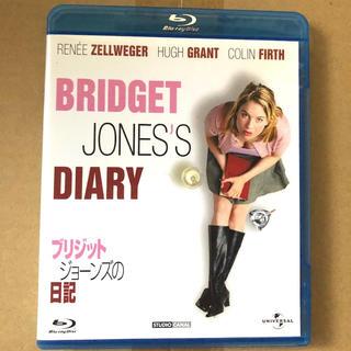 ブリジット・ジョーンズの日記 Blu-ray(外国映画)