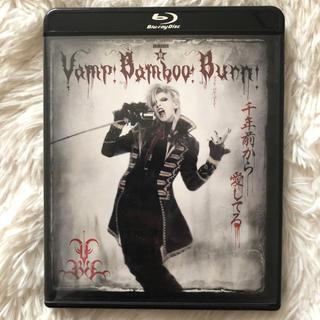 Johnny's - SHINKANSEN☆RX「Vamp!Bamboo!Burn!」Blu-ray