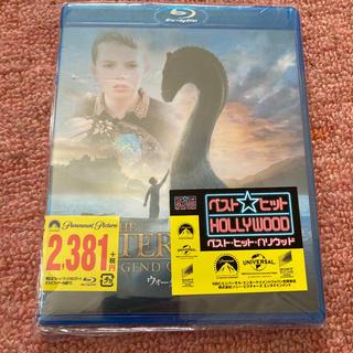 ウォーター・ホース Blu-ray 新品未使用(外国映画)