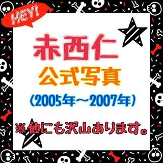 カトゥーン(KAT-TUN)の元 KAT-TUN赤西仁 jr時代公式写真(アイドルグッズ)