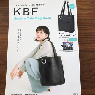 KBF - KBF Square Tote Bag Book