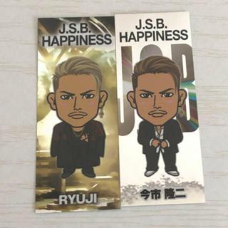 サンダイメジェイソウルブラザーズ(三代目 J Soul Brothers)の今市隆二(男性タレント)