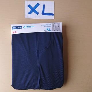 ユニクロステテコ XLサイズ(その他)