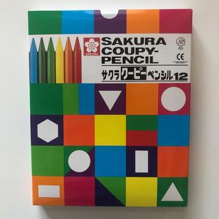 サクラ(SACRA)のサクラ クーピーペンシル 12色 新品未使用(色鉛筆)
