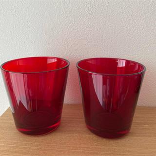 イッタラ(iittala)のイッタラ カルティオ レッド 赤 2個セット 限定(グラス/カップ)