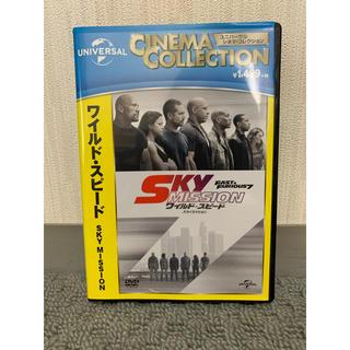 ユニバーサルエンターテインメント(UNIVERSAL ENTERTAINMENT)のワイルド・スピード SKY MISSION DVD(外国映画)
