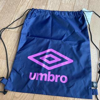 アンブロ(UMBRO)の新品 umbro ナップサック(バッグパック/リュック)