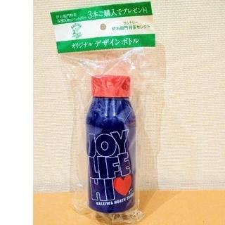 ハレイワ オリジナル デザインボトル ブルー ハワイ 水筒(水筒)