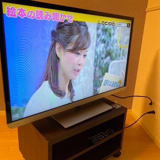 トウシバ(東芝)の東芝 32インチ テレビ(テレビ)
