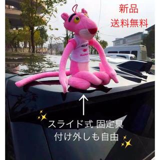 サンリオ(サンリオ)のピンクパンサー 座りこみ 人形♡ 気分で付け外しも可能✨サンリオ USJ 69(車外アクセサリ)