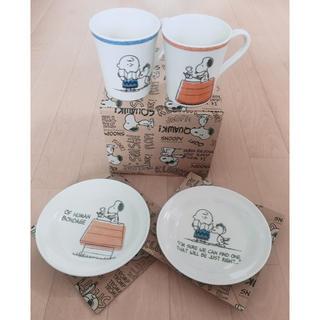 SNOOPY - スヌーピー ペア モーニングセット 皿 マグカップ