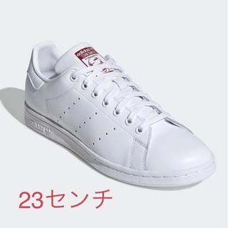 adidas - スタンスミス 23センチ