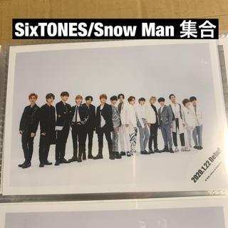 Johnny's - SixTONES Snow Man 公式写真
