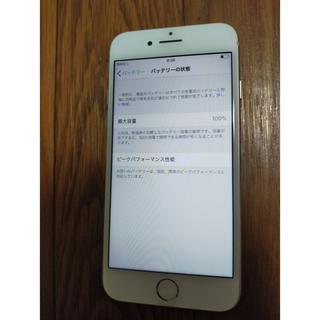 Apple - iPhone8SIMフリー