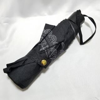 あんさんぶるスターズ UNDEAD 折り畳み傘(傘)