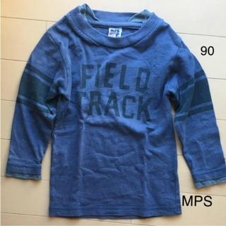 エムピーエス(MPS)の90 MPS ロンT(Tシャツ/カットソー)
