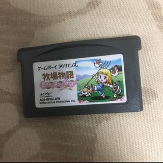 ゲームボーイアドバンス(ゲームボーイアドバンス)の牧場物語 ミネラルタウンのなかまたちforガール GBA ゲームボーイアドバンス(携帯用ゲームソフト)